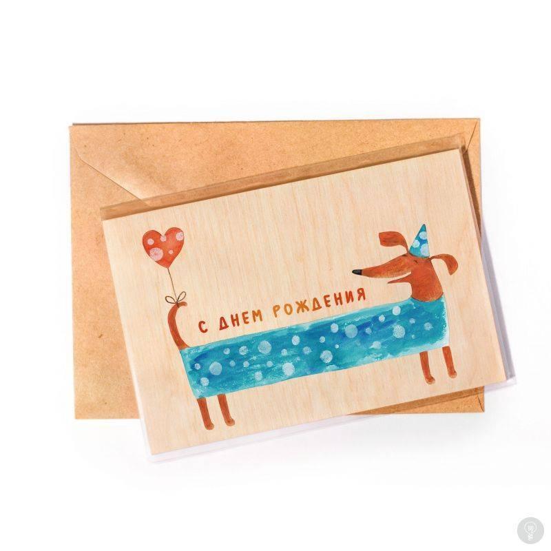 появилась с днем рождения сургут открытки ларимар